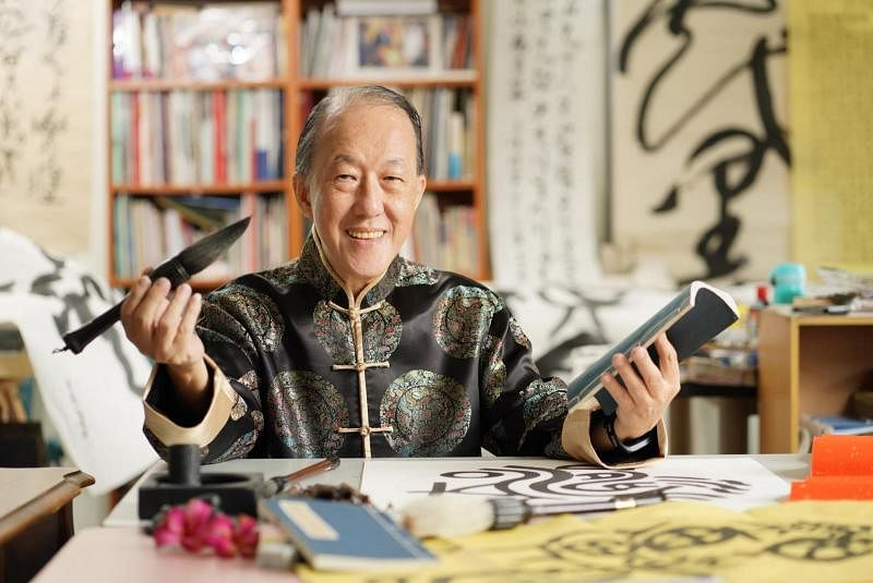 Maser Yong Cheong Thye Calligraphy