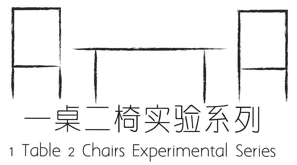 1_table_2_chairs_experimental_series_Medium.jpg