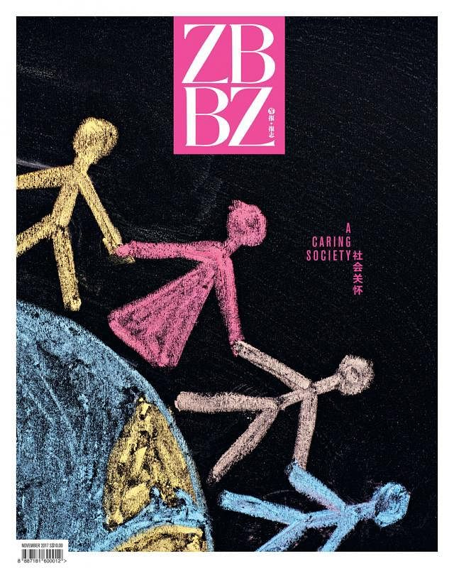 高端双语杂志ZBBZ
