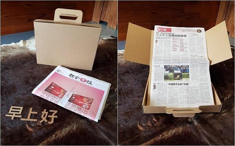 """特地设计的""""读早报好帮手""""的文件包能装好几份报纸,打开来还有托板托起报纸,方便阅读。(Paper Carpenter提供)"""