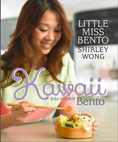 黄颖庄的第一本烹饪书。(受访者提供)