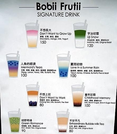 menu_Large.jpg