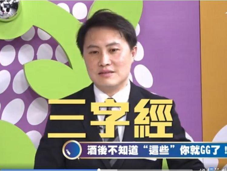 chen_qiao_en_shi_ji_nian_qian_dang_ban_niang_bei_lu_shi_kevinbao_ta_ma_san_zi_jing__Medium.jpg