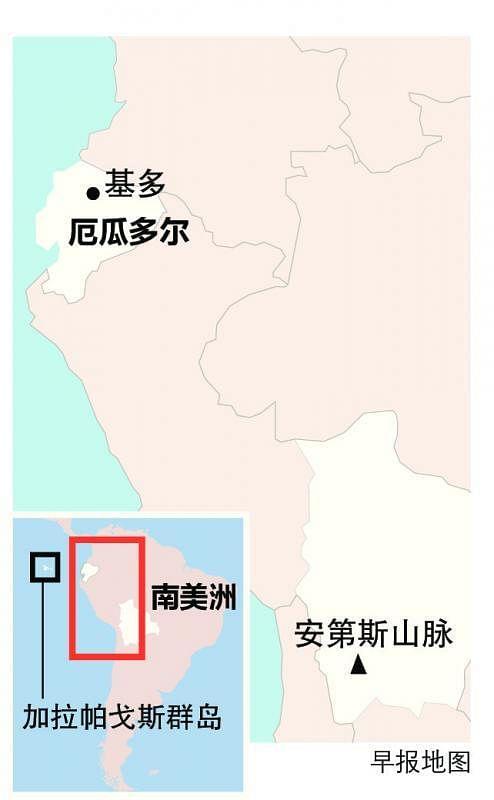 eguaduoer_map1.pdf_Large.jpg