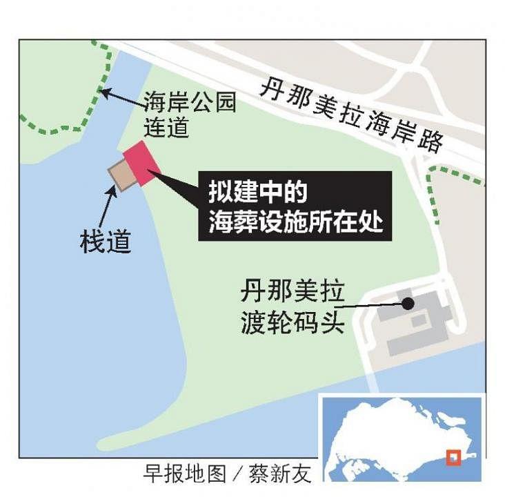 20180405_news_map_Medium.jpg