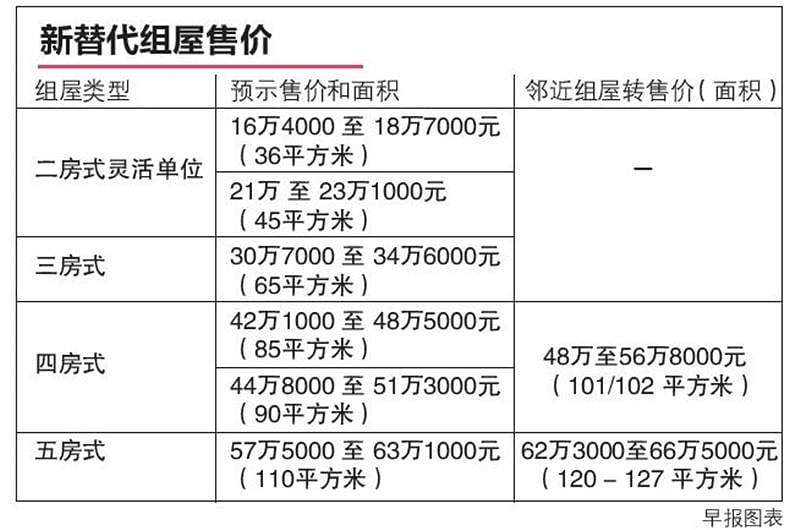 ser_biao_0106c-page-001_Large.jpg