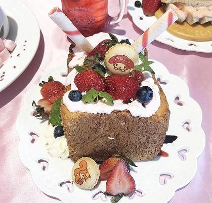 melody_toast_Small.jpg