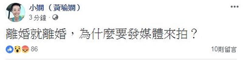 xiao_xian_mian_bo__Medium.jpg