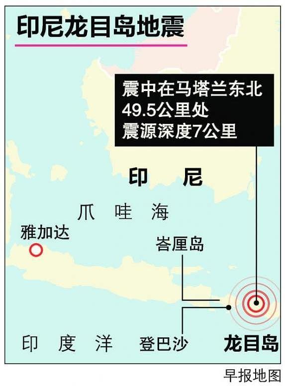 20180730_news_quake_Large.jpg