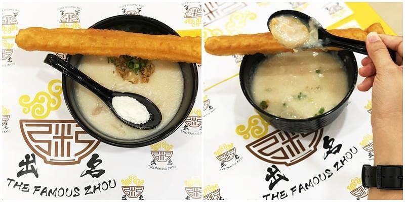 porridge_Small.jpg