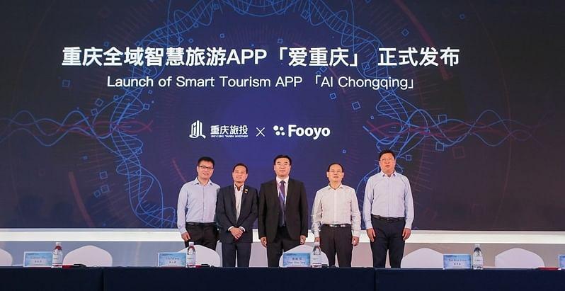 20180830_news_imda-smart-china-expo_03-new.jpeg