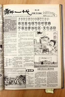 20180913_news_xinyidai_Small.jpg