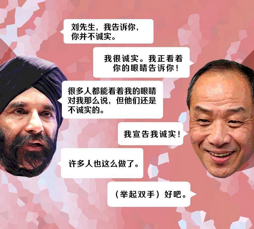 article_20181017_hougang_courtcase_Large.jpg