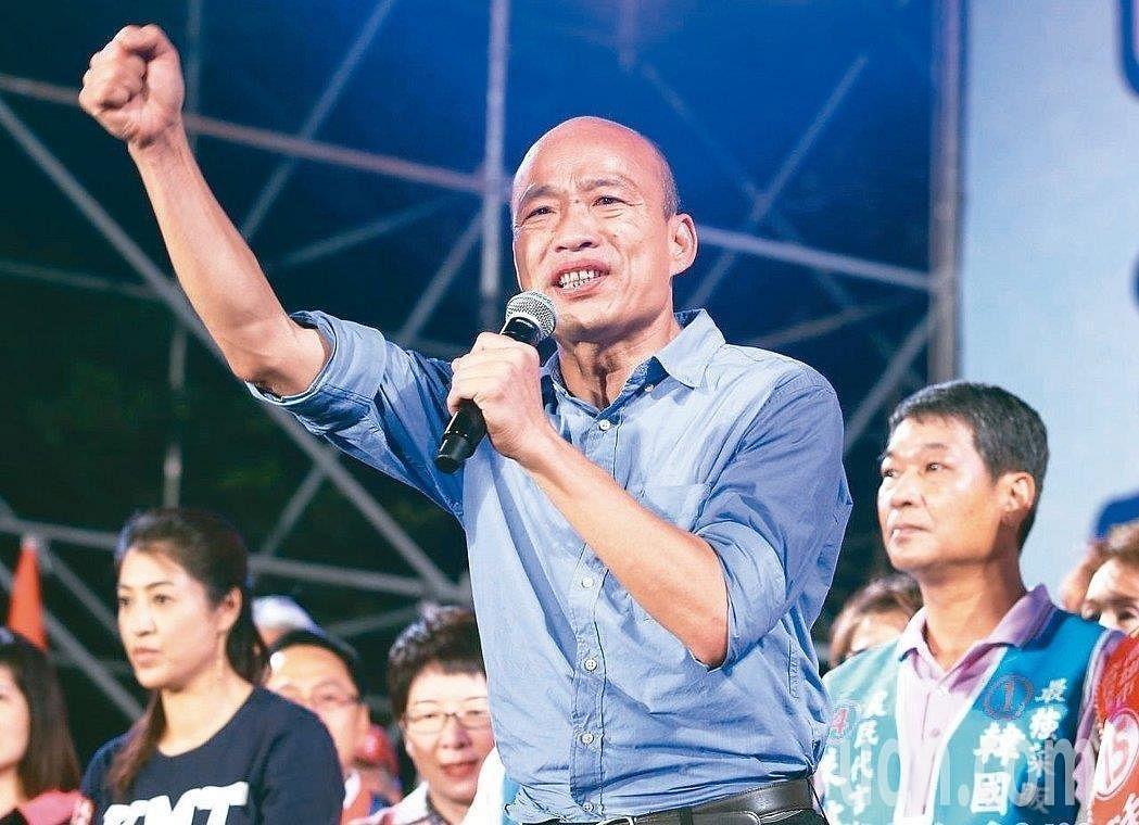 han_guo_yu_sheng_xuan_1_Large.jpg