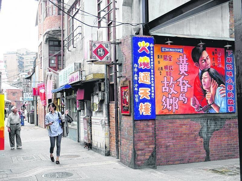 剥皮寮老街复制了当年景观,街上贴着怀旧电影海报。
