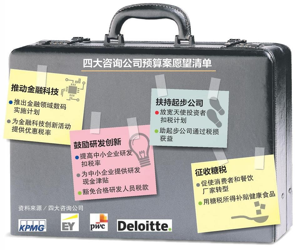 20190117_news_briefcase_Large.jpg