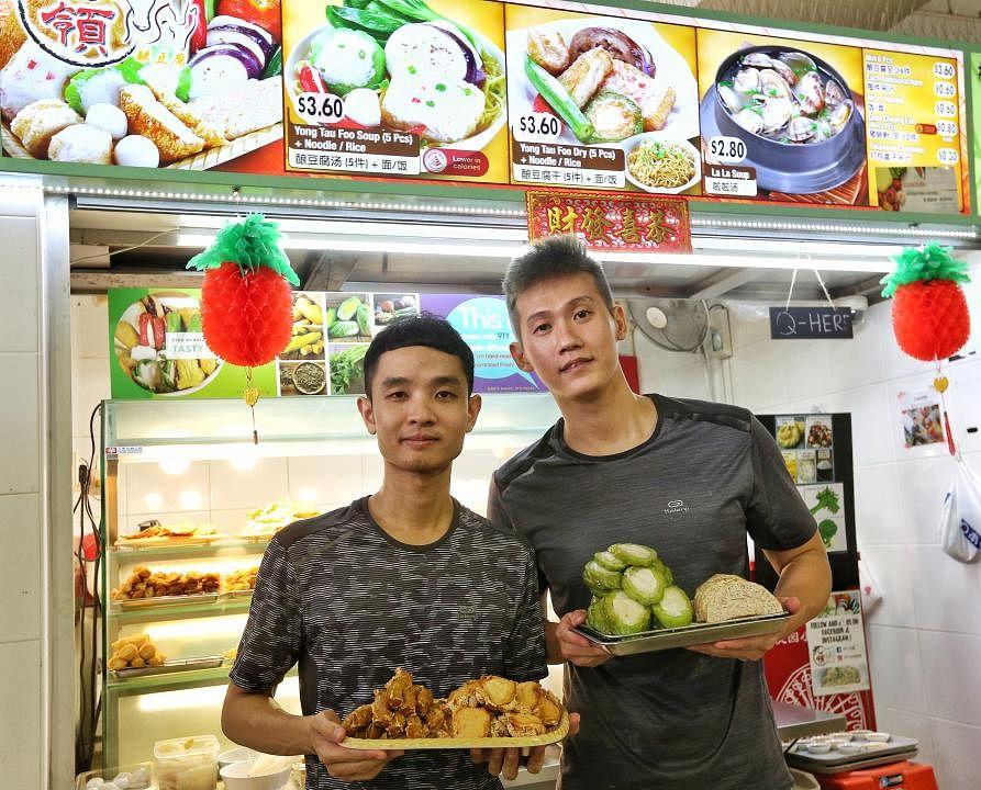 20190215_singapore_news_ciyuan_4_Medium.jpg