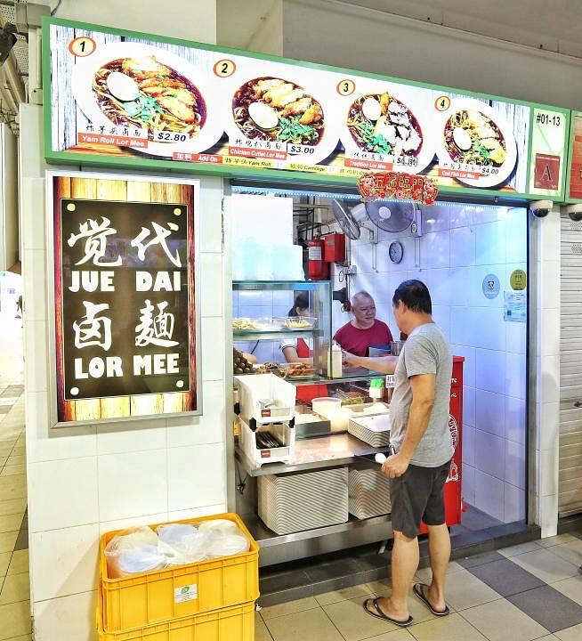 20190215_singapore_news_ciyuan_5_Large.jpg
