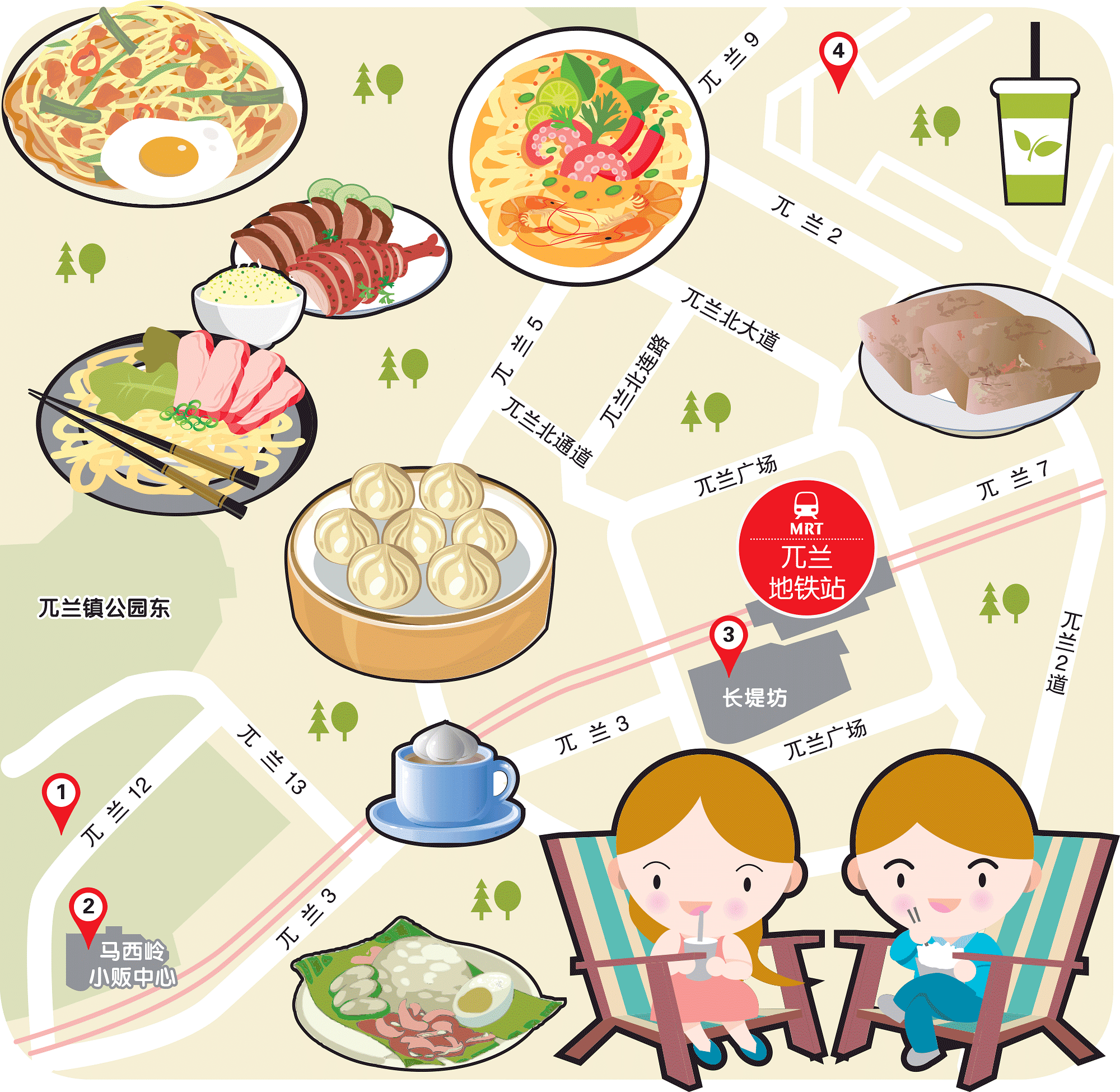 Wanbao Food Search @Woodlands and Marsiling MRT Stations