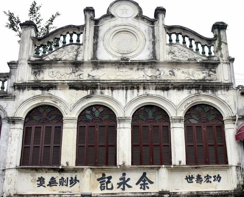 """""""余永记""""的窗户、山花和女儿墙上的装饰古朴典雅。"""
