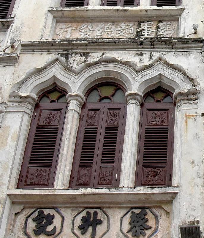 蔡升记的窗楣设计成中间圆拱形,两边小尖拱形。
