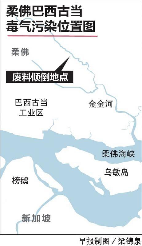 20190316_news_pasir_gudang_pollution_map.jpg