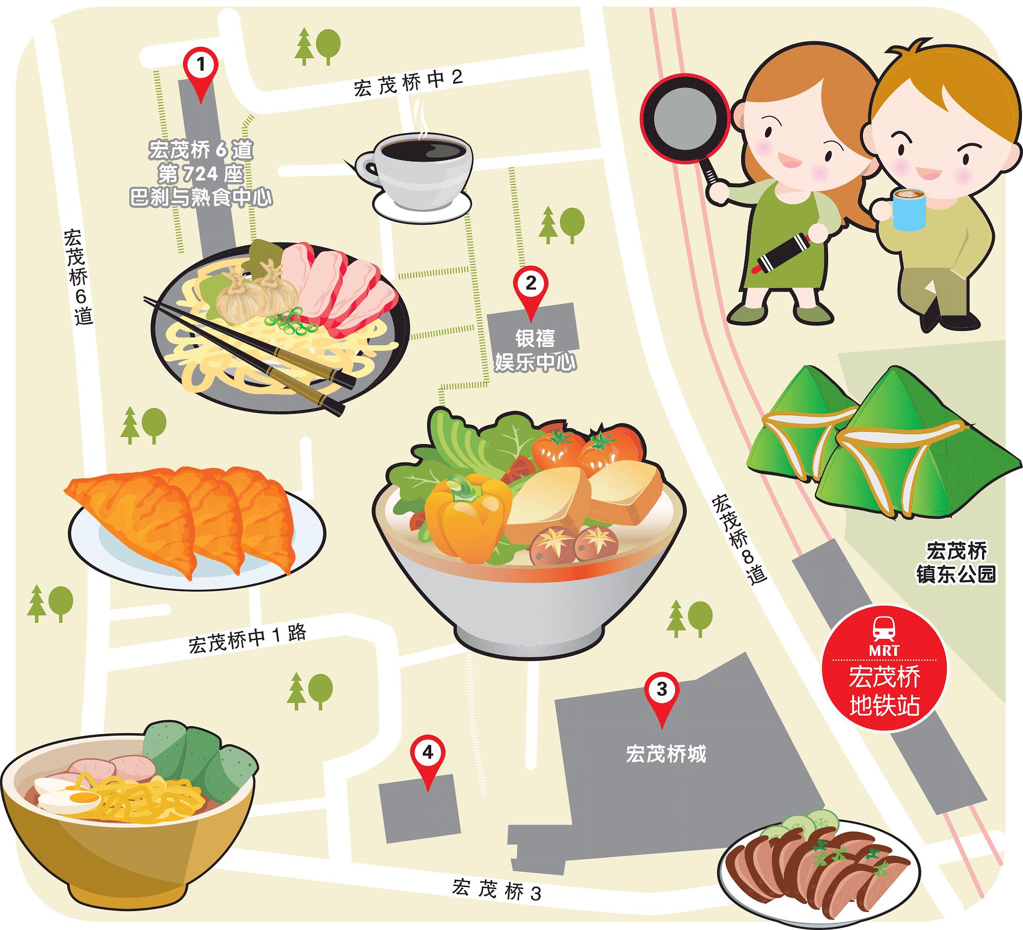 Wanbao Food Search @Ang Mo Kio MRT Station