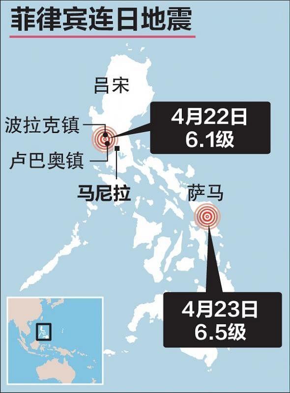 20190424_news_quakes_Large.jpg
