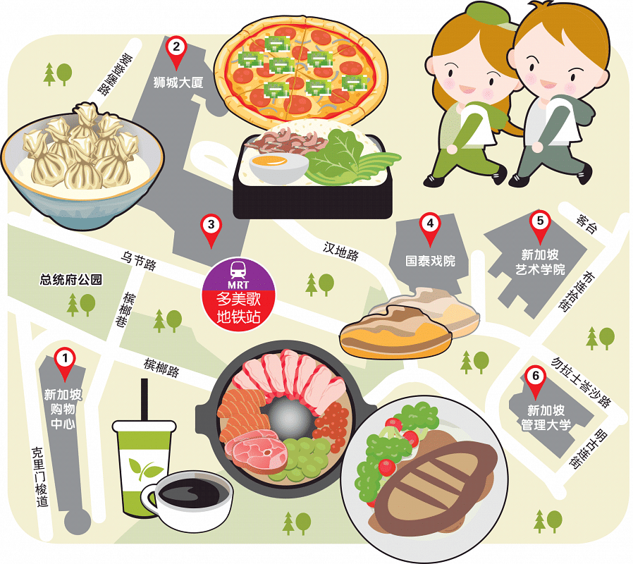 Wanbao Food Search @Dhoby Ghaut MRT Station