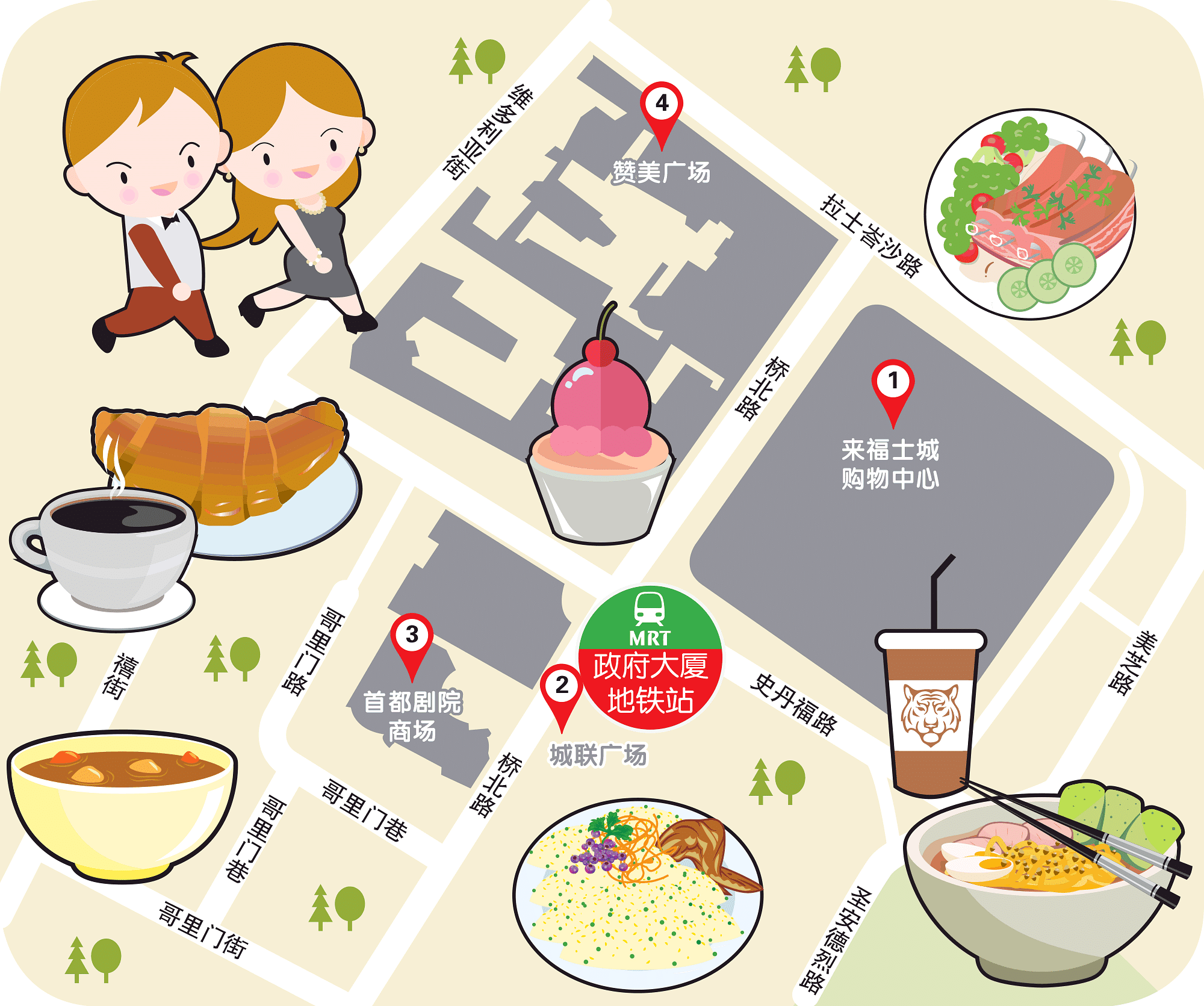Wanbao Food Search @City Hall MRT Station
