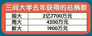 donation27052019_Small.jpg