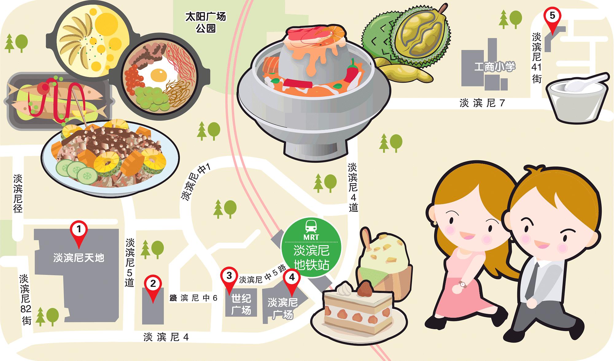 Wanbao Food Search @Tampines MRT Station