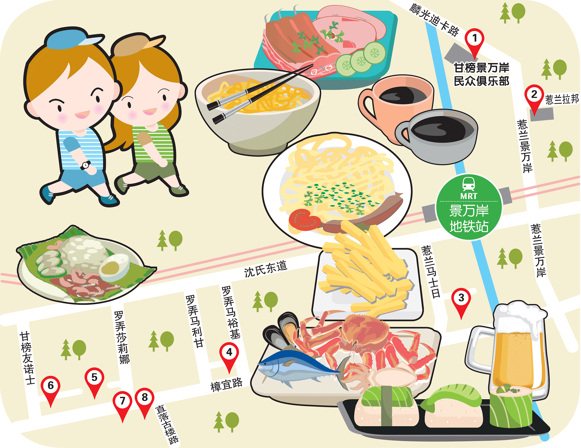 Wanbao Food Search @Kembangan MRT Station