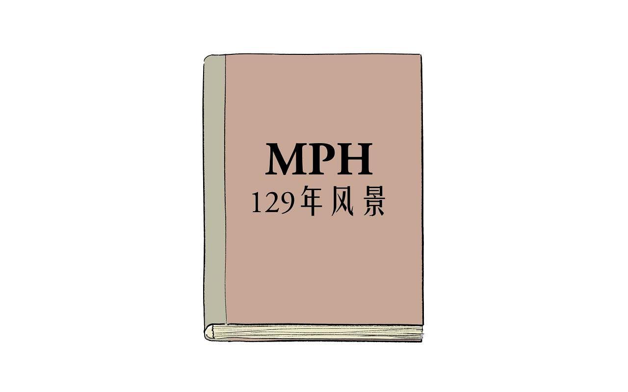 20190712_singapore_mph-bookstore-closing-01-desktop_Large.jpg