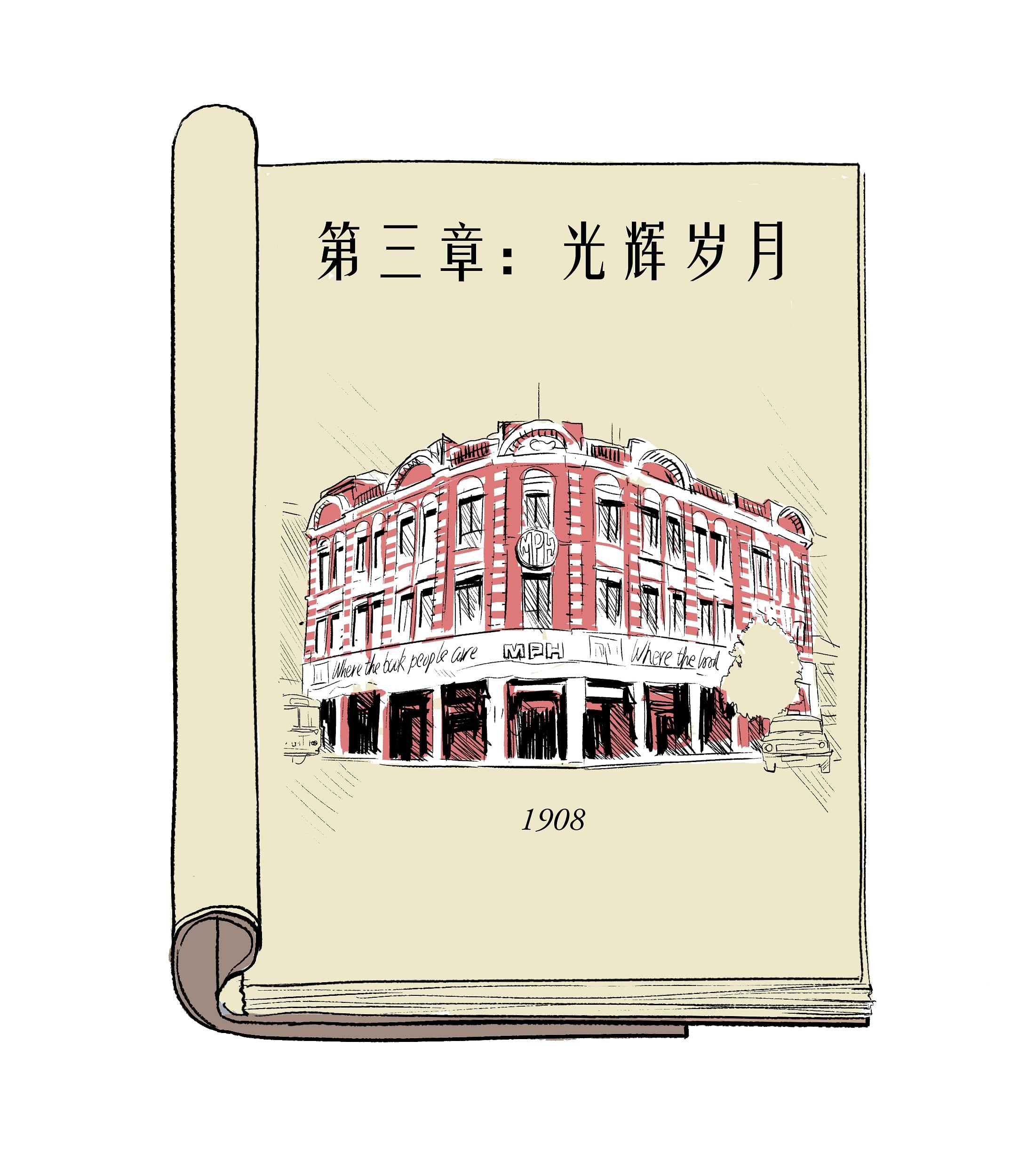20190712_singapore_mph-bookstore-closing-04-mobile.jpg