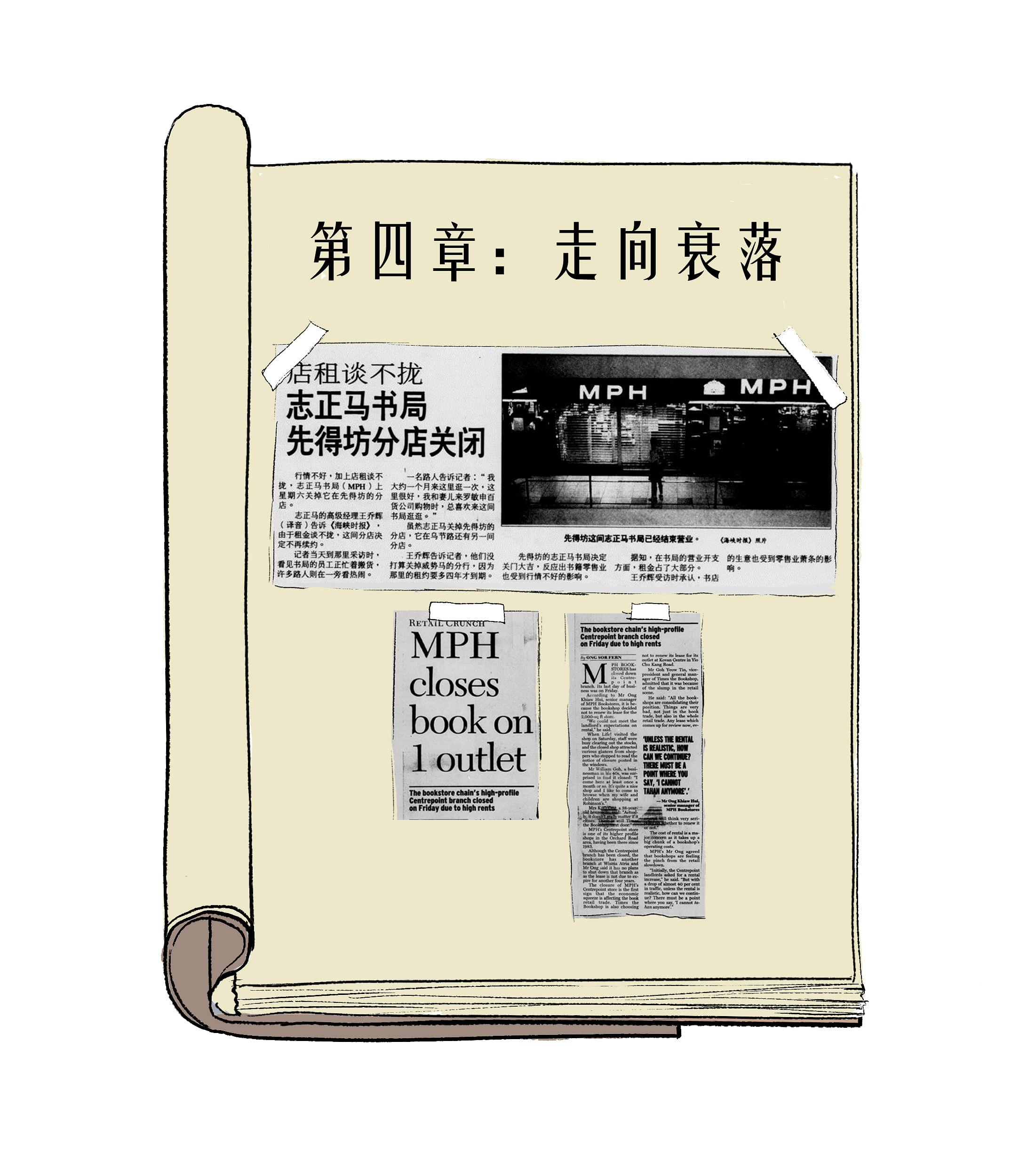 20190712_singapore_mph-bookstore-closing-05-mobile.jpg