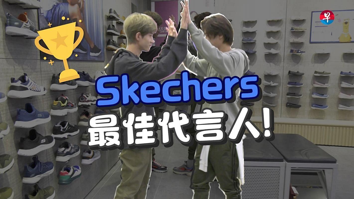 skechers_rep_Large.jpg