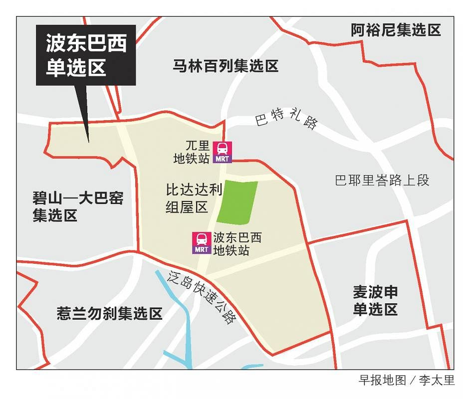 20190811_news_potong1_Large.jpg