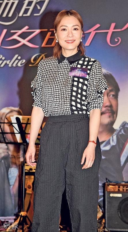 20190827_showbiz-tian-04_Large.jpg