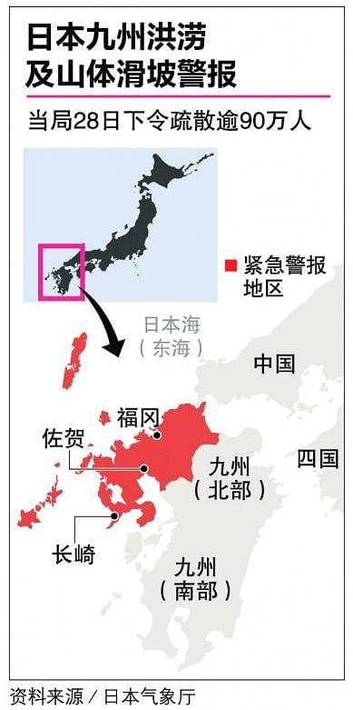 20190829_news_japan2_Large.jpg