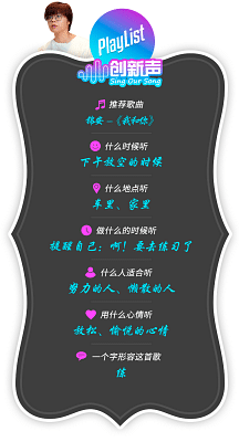 singoursong-podcast-playlist-zhang-zuo-en-portrait_Small.png