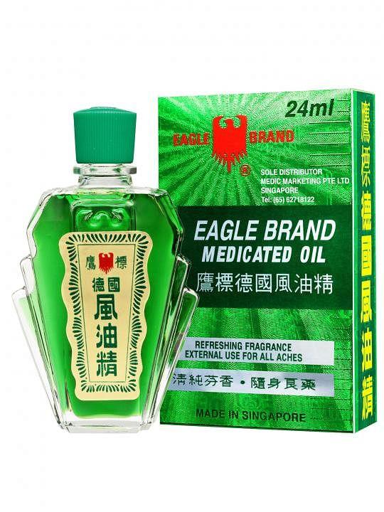 eagle_medicaloil_Medium.jpg
