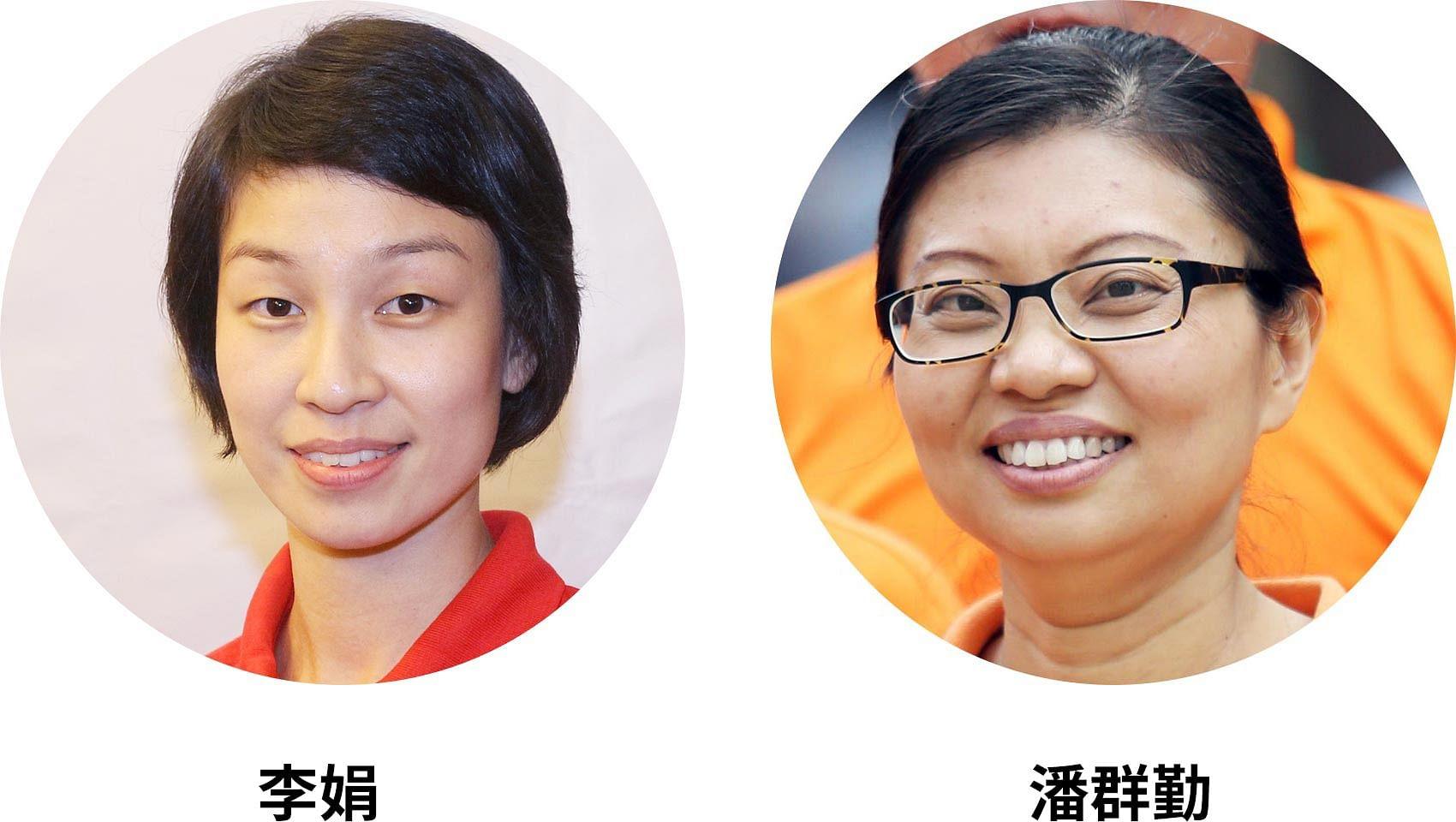 former-opposition-member-li-juan-pan-qun-qin.jpg