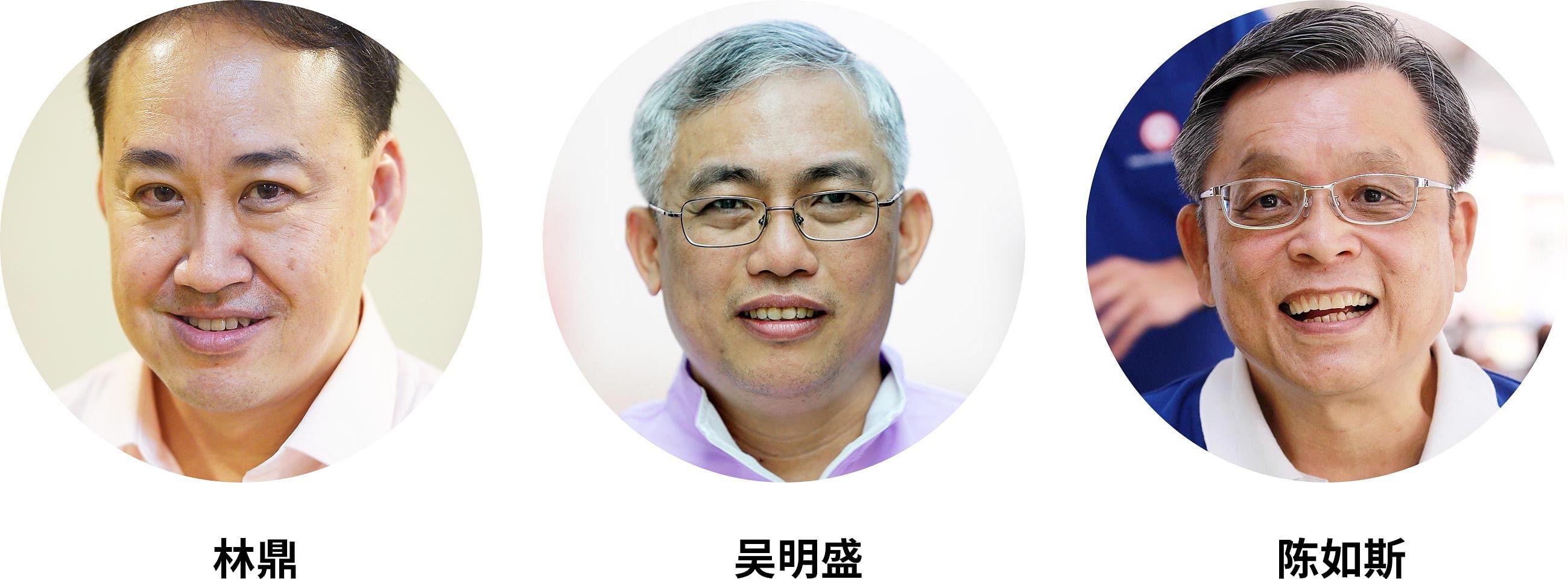former-opposition-member-lim-tean-goh-meng-seng-tan-jee-say.jpg