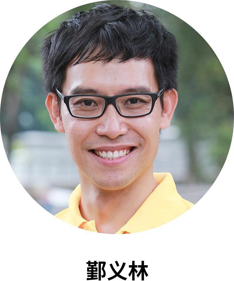 former-opposition-member-roy-ngerng-01.jpg