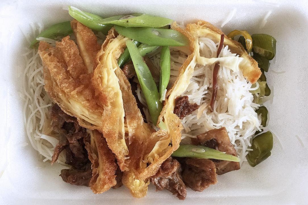 如意园素食 - Ruyi Yuan Vegetarian