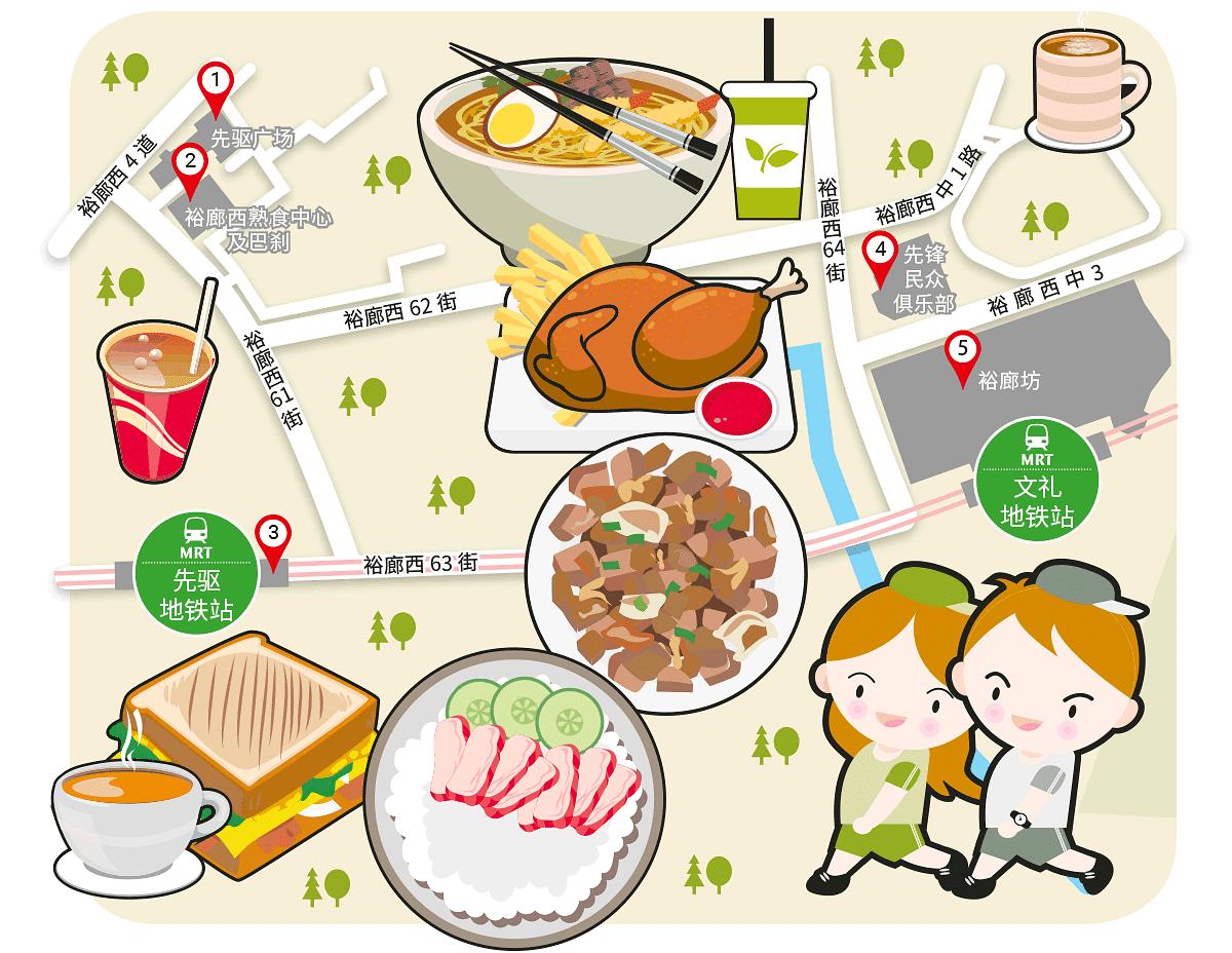 Wanbao Food Search @Pioneer & Boon Lay MRT Stations