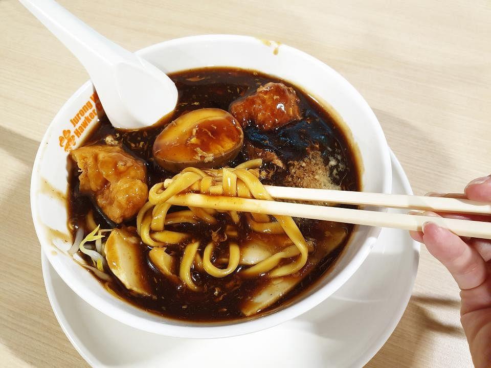 俊记面家 - June Kee Noodle House