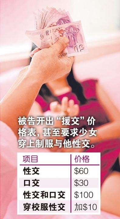 table-yuanjiao_Medium.jpg