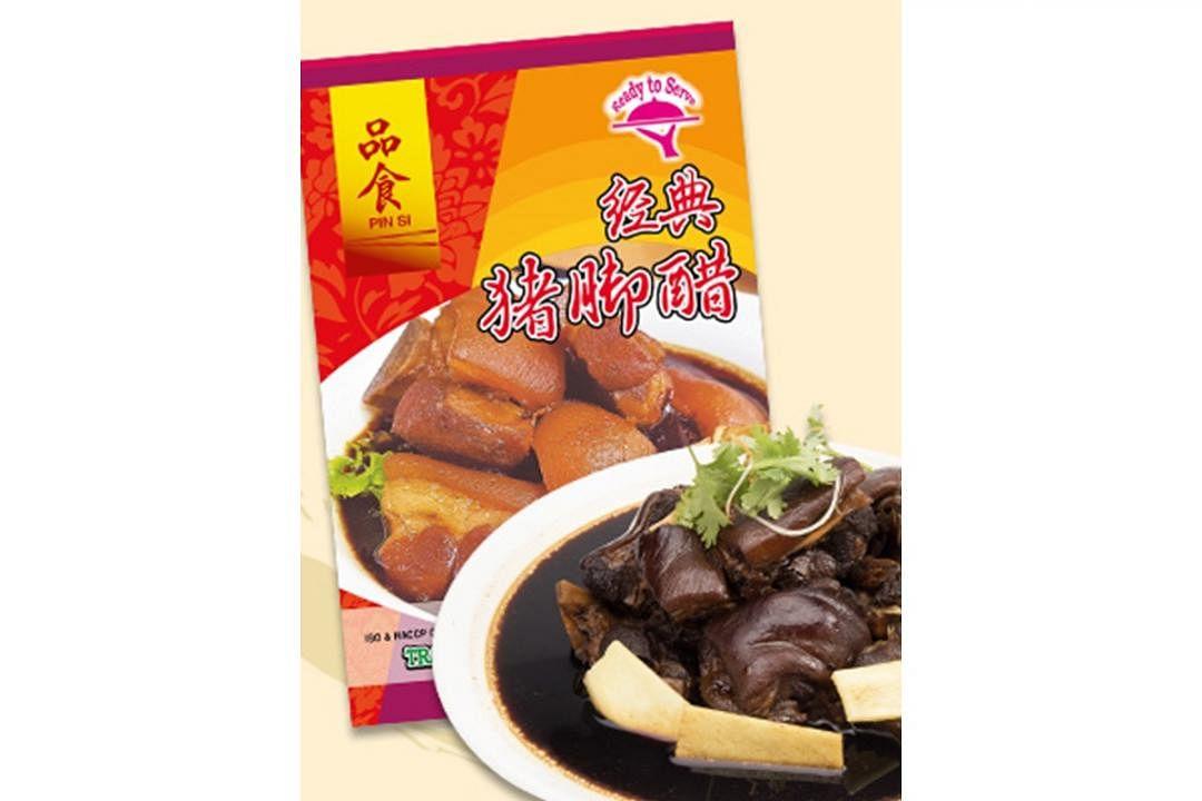 选项多样化的品食冷冻包装食品,猪脚醋是经常卖断货的其中一款。(图/受访者提供)